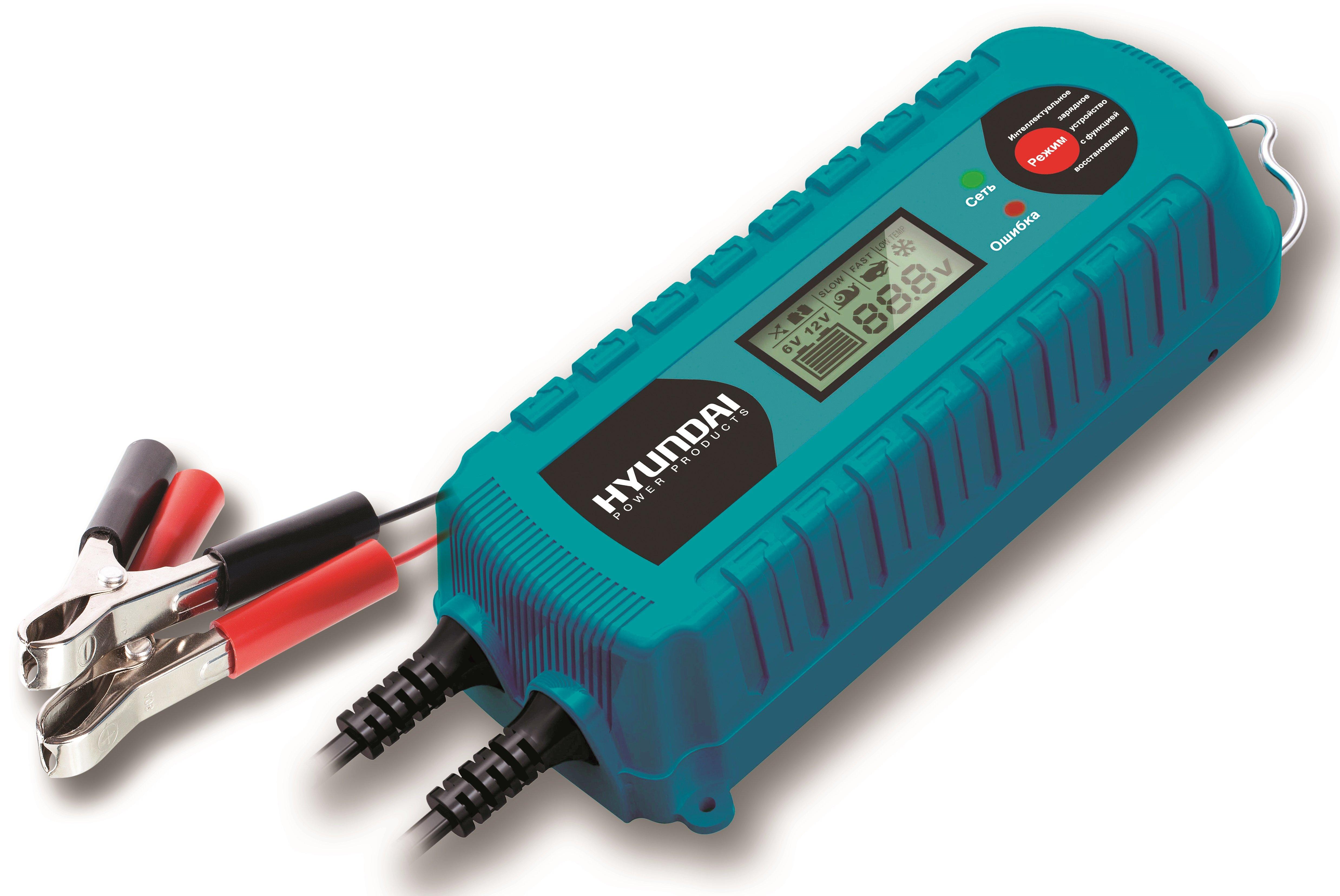 Как выбрать зарядное устройство для автомобильного аккумулятора?