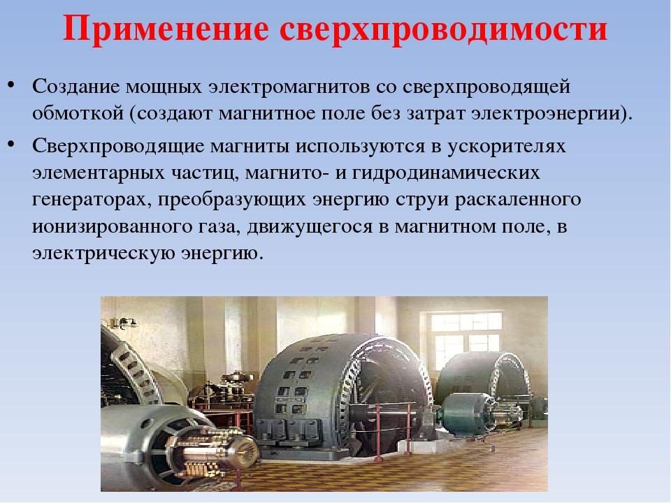 Проводники и диэлектрики в электрическом поле