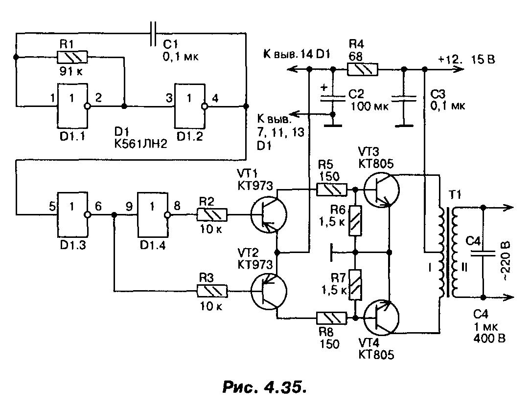 Обзор преобразователя напряжения (инвертора) 12 в 220 на 200 вт