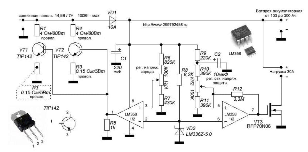 Схема и принцип работы контроллера заряда солнечной батареи — рассматриваем во всех подробностях