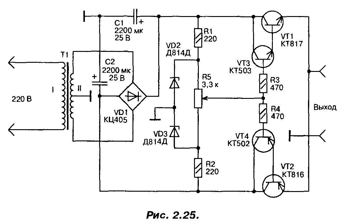 Лабораторный бп 0-30 вольт - схема