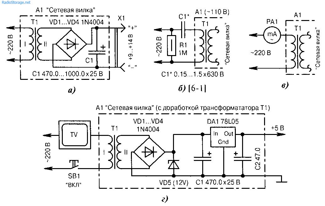 Как из аккумуляторного шуруповерта сделать сетевой?