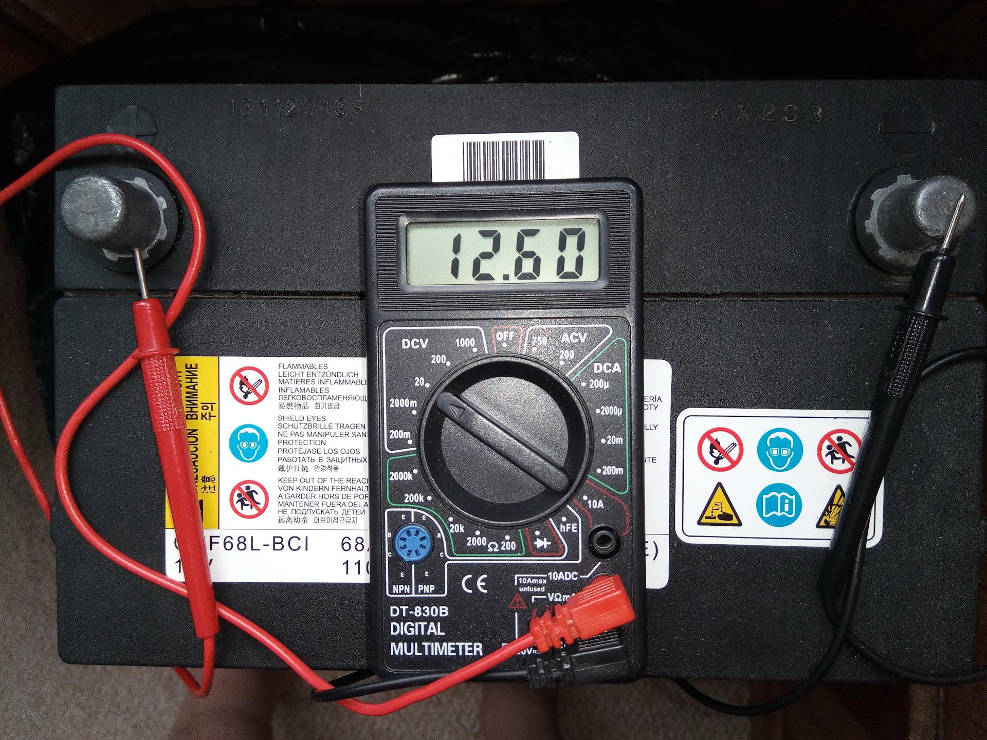Как проверить батарейку мультиметром