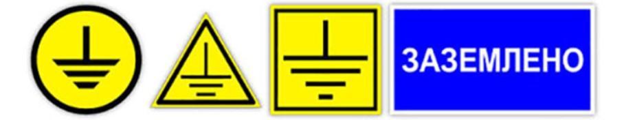 Гост р 56303-2014 единая энергетическая система и изолированно работающие энергосистемы. оперативно-диспетчерское управление. нормальные схемы электрических соединений объектов электроэнергетики. общие требования к графическому исполнению