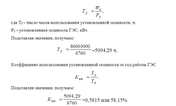 Как рассчитать производственную мощность предприятия