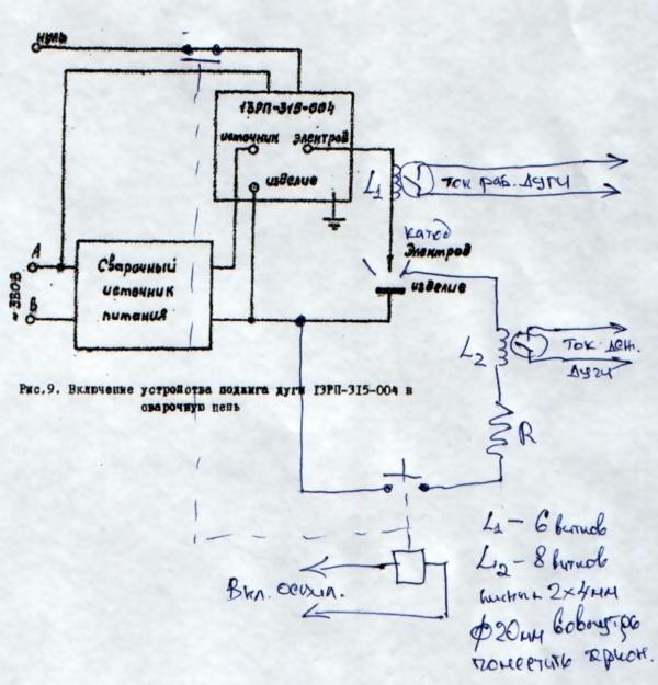 Виды и схемы сборки осциллятора своими руками