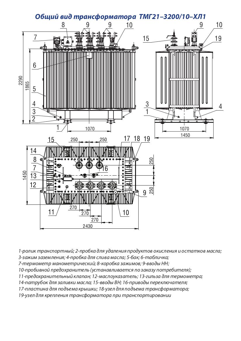 Примеры соединений измерительных трансформаторов