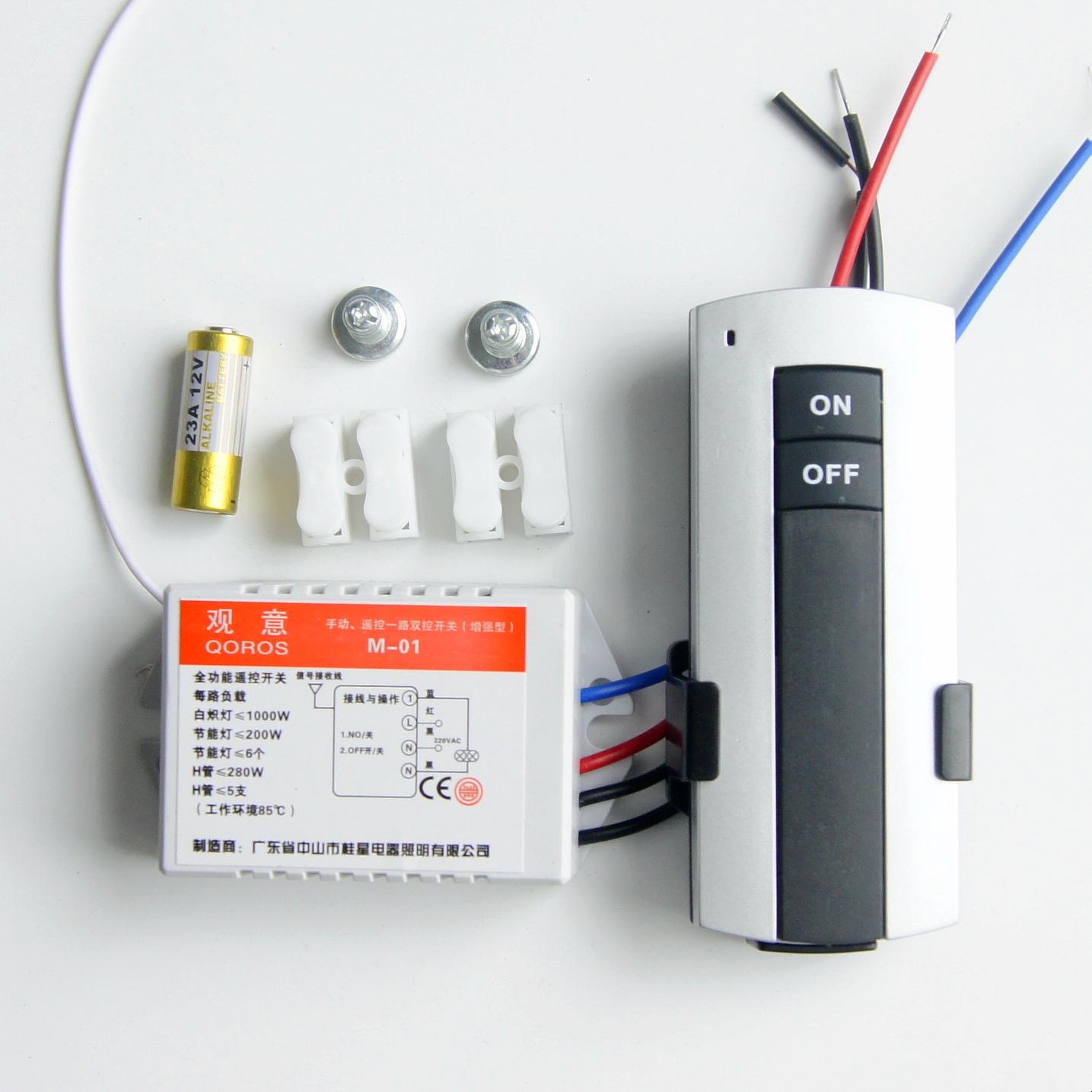 Рубильники, пакетные выключатели, кнопки. устройство, обозначение, принцип действия, схемы включения.