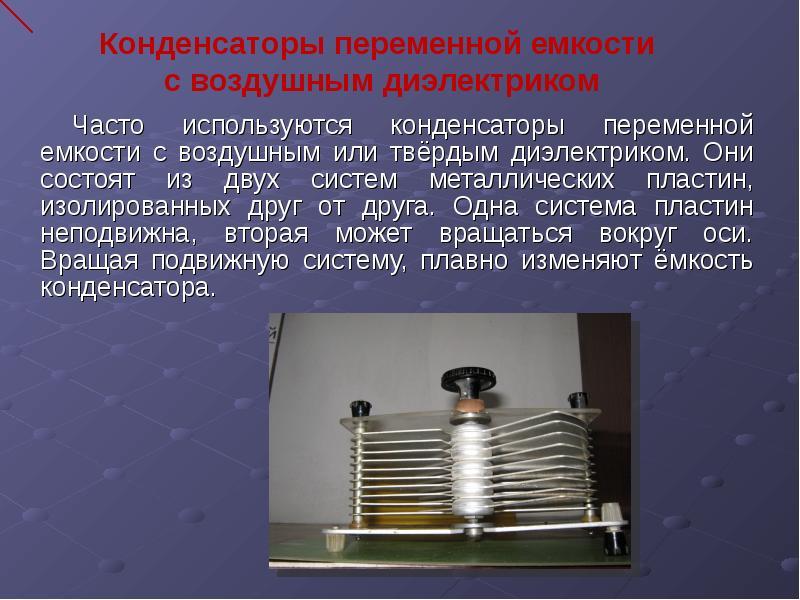 Как проверить электролитический конденсатор и какие инструменты использовать?