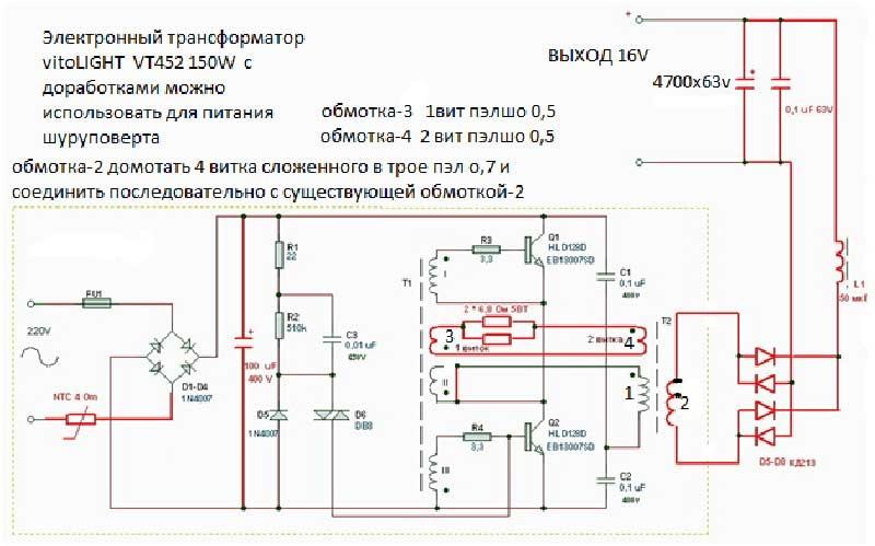 Как из аккумуляторного шуруповёрта сделать сетевой