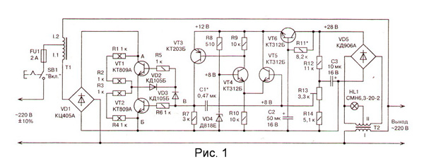Как подключить однофазный стабилизатор напряжения на весь дом?