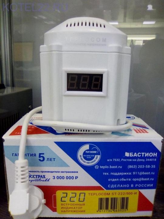 Релейный стабилизатор напряжения   устройство и принцип действия