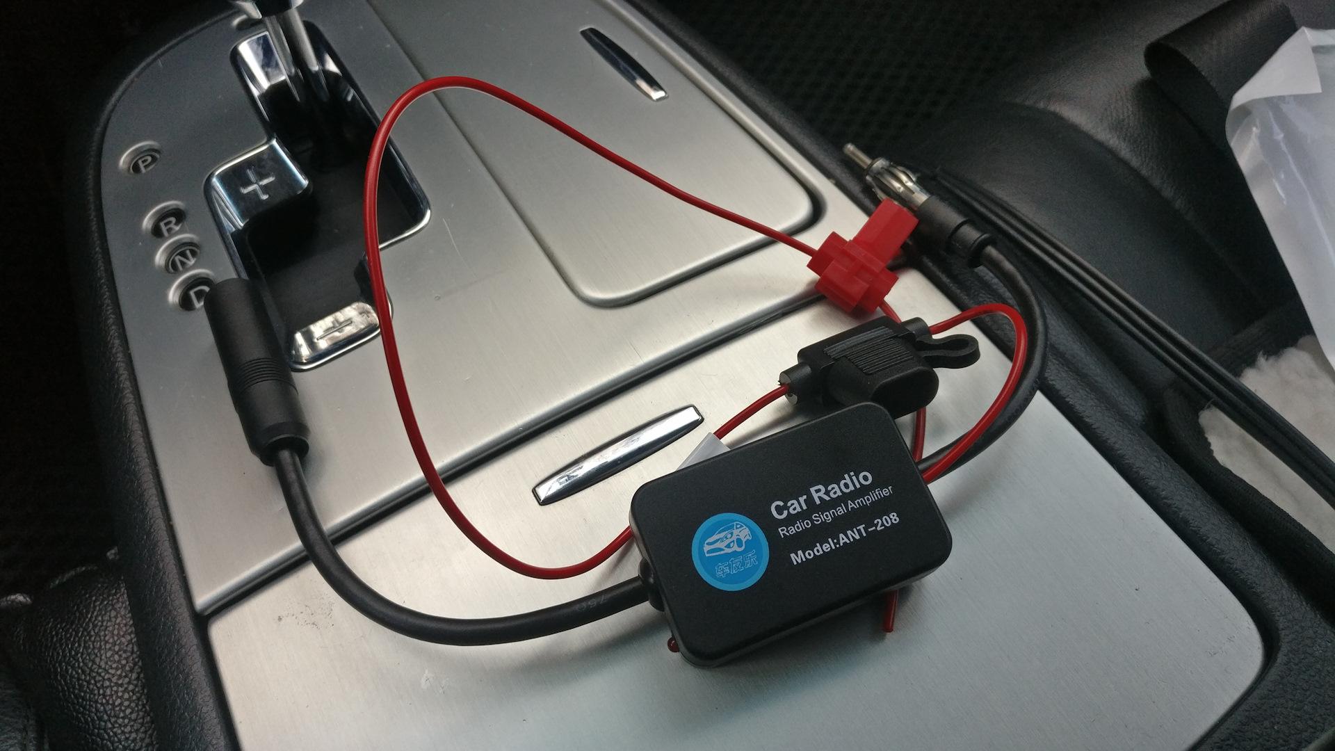 Как правильно выбрать и установить gps-антенну для автомагнитолы
