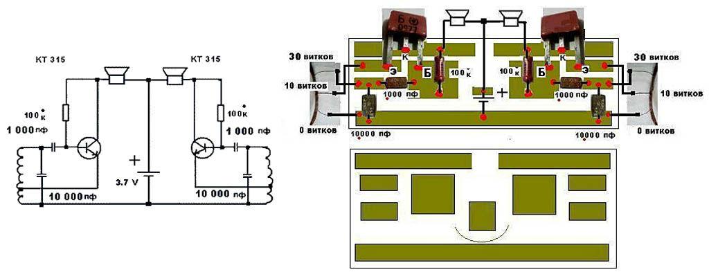Как создать металлоискатель своими руками: советы, схемы, чертежи и особенности настройки.  96 фото постройки прибора