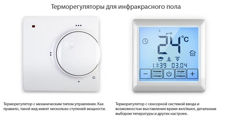 Термоголовка для радиатора отопления — виды, принцип работы правила установки
