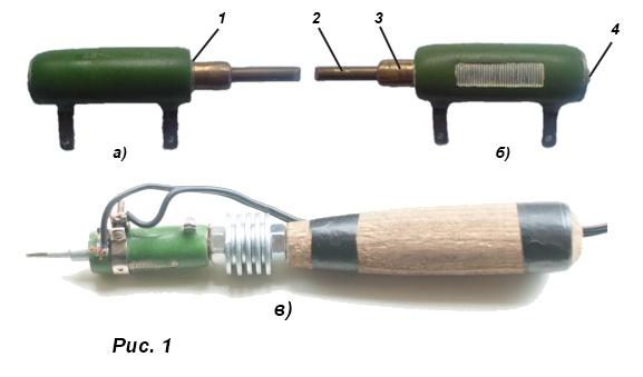 Мини паяльник — как сделать в домашних условиях из подручных материалов (инструкция + 85 фото)