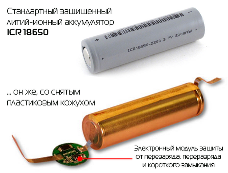 Как проверить заряд батарейки