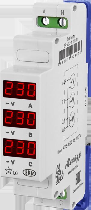 3х фазные вольтметры вр-м03 и вр-м03-1