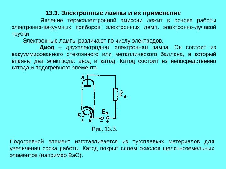 § 3.11. ðð›ð•ðšð¢ðð˜ð§ð•ð¡ðšð˜ð™ ð¢ðžðš ð' ð'ððšð£ð£ðœð•