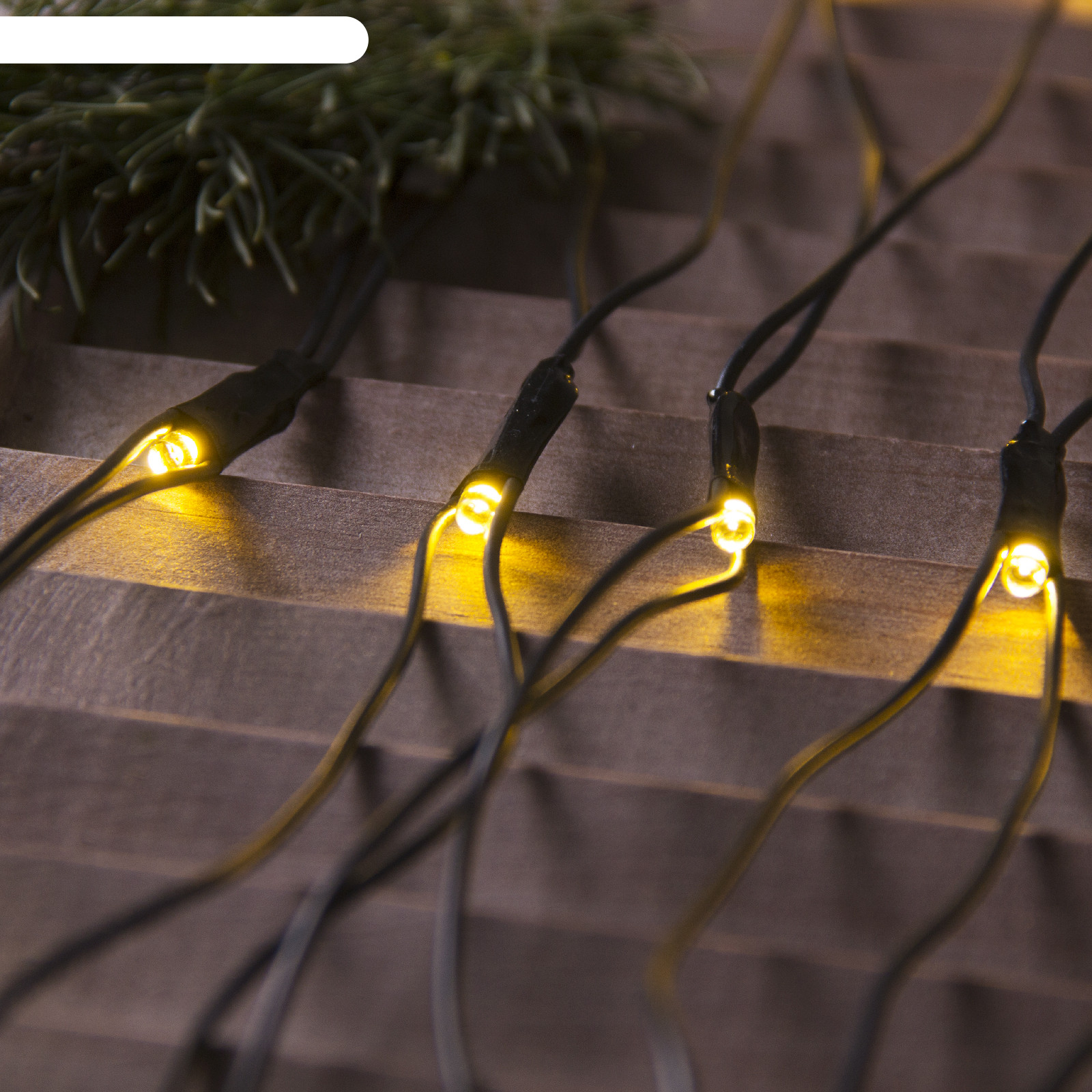Бахрома светодиодная - помощник в создании праздничного настроения