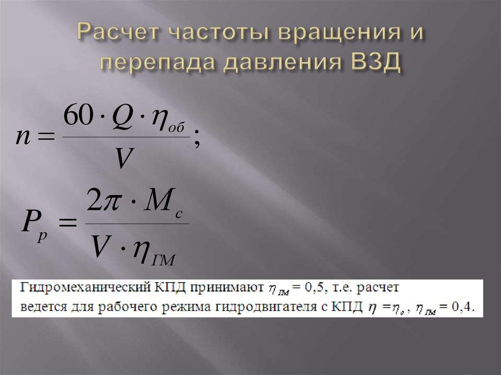 I. механика