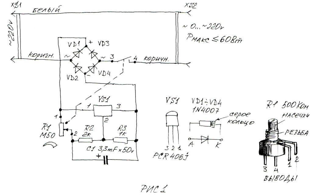 Как выбрать и подключить выключатель с регулятором яркости (диммер)