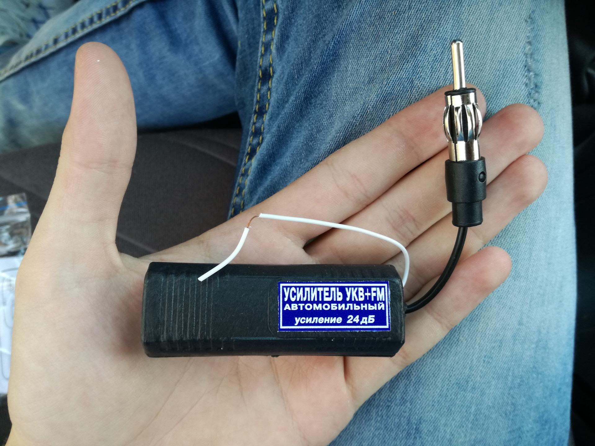 Gps антенна для автомагнитолы и ее установка
