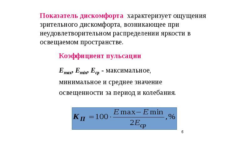 Какова единица измерения силы тока