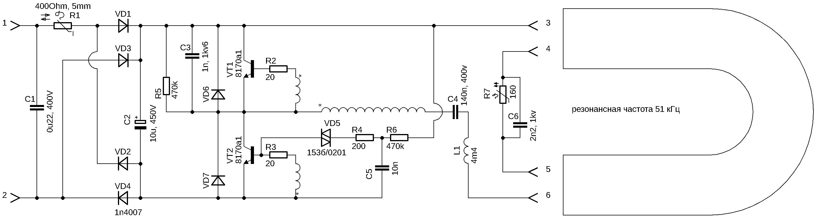 Инструкция по изготовлению импульсного блока питания из энергосберегающей лампы