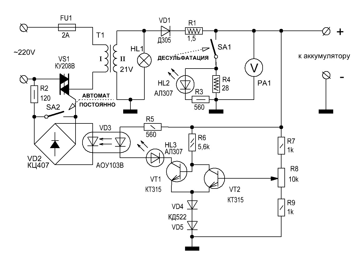 Как сделать автоматическое зарядное устройство  для автомобильного аккумулятора своими руками