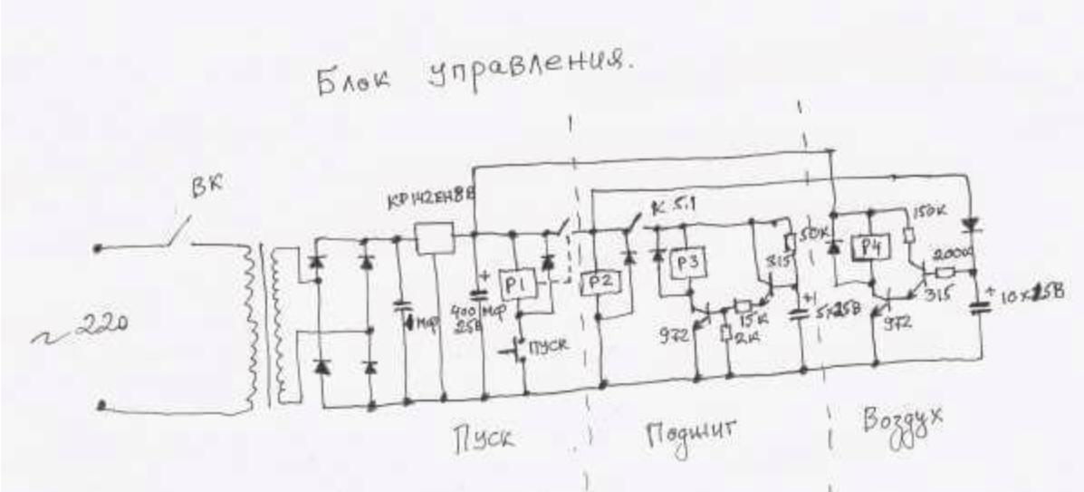 Как сделать сварочный осциллятор своими руками