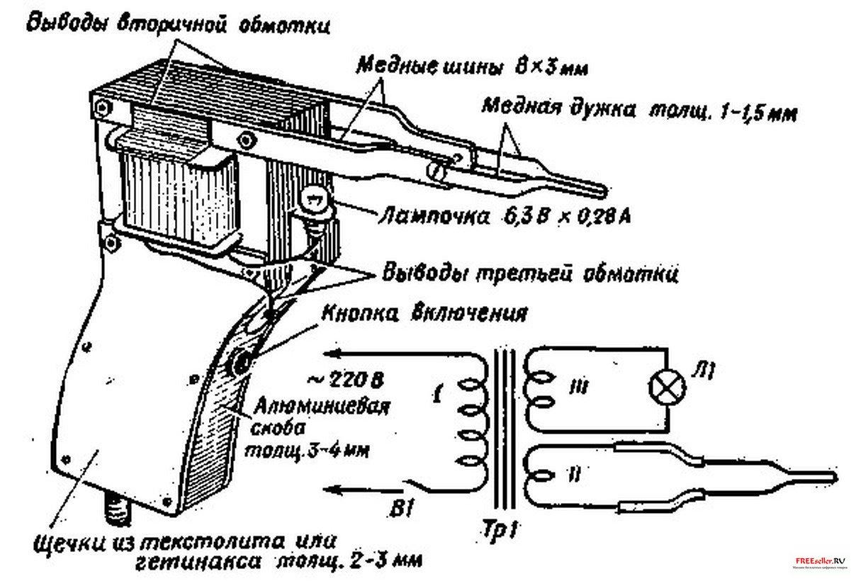 Индукционный паяльник и принцип работы паяльной станции