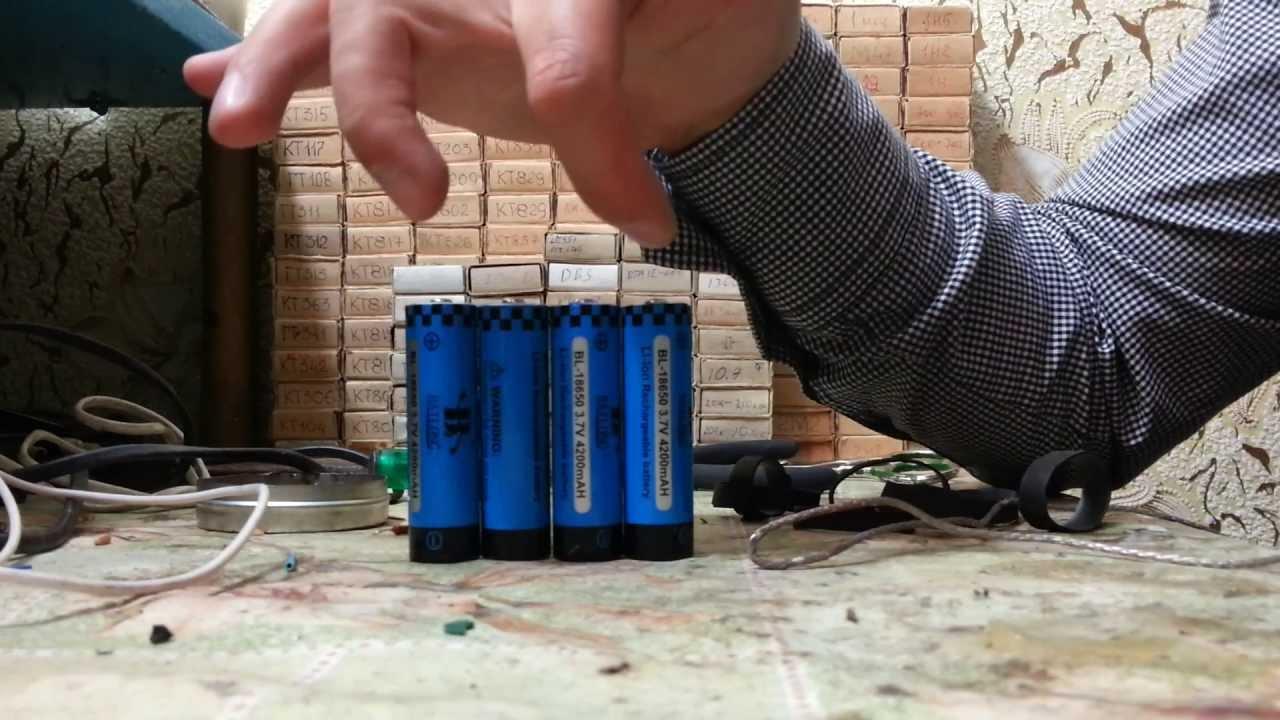 Литий-ионный аккумулятор