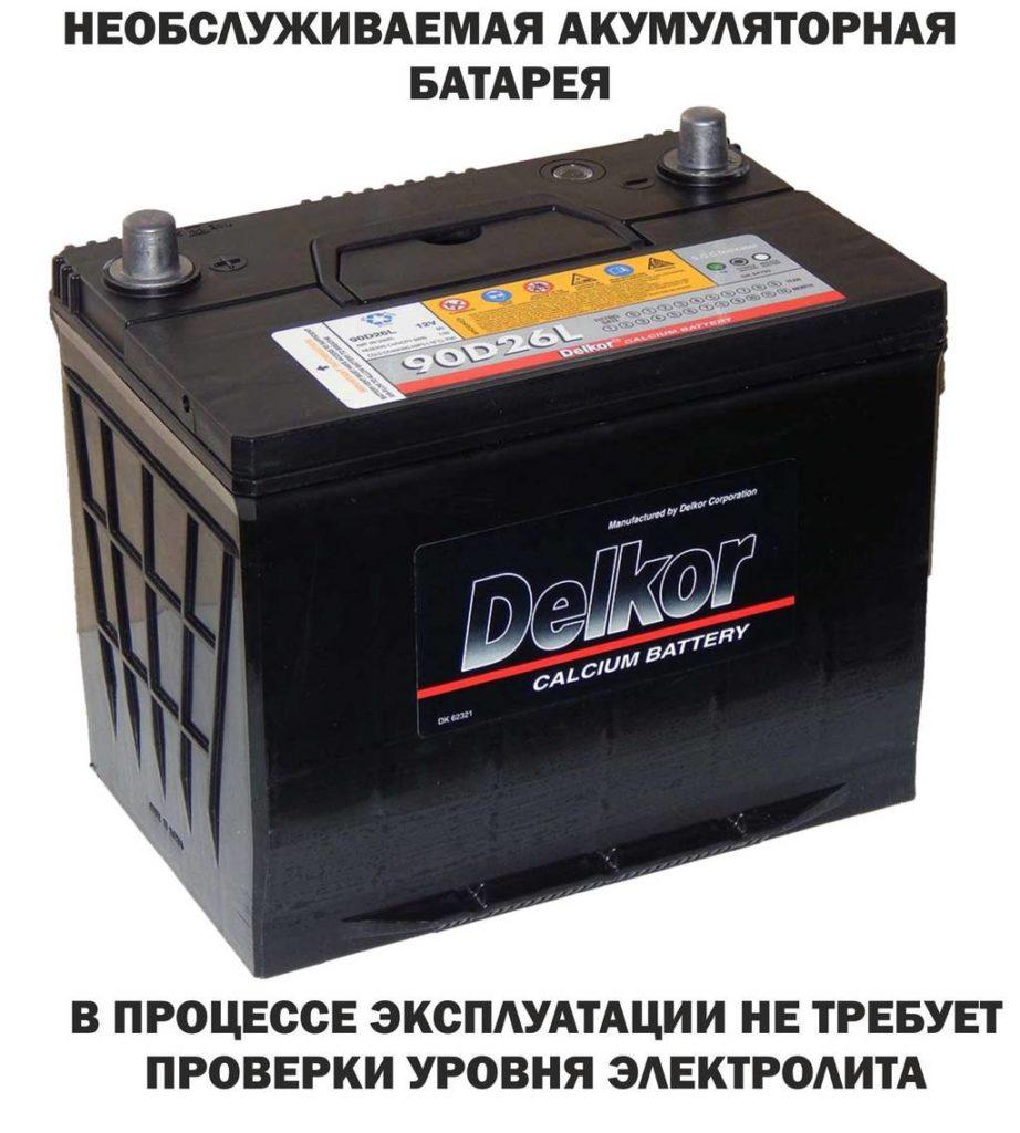 Устройство аккумулятора.