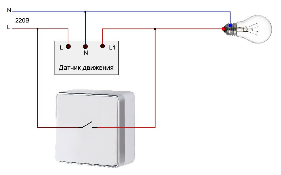 Cхема подключения датчика движения для освещения