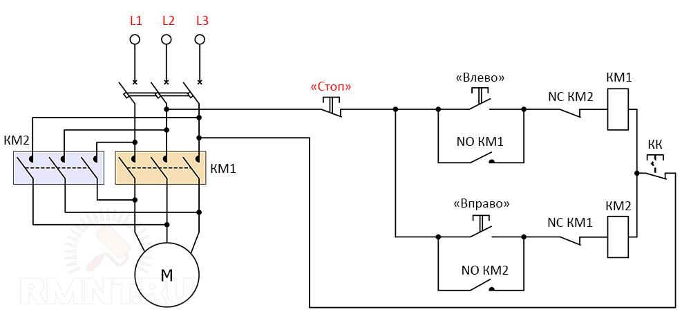 Подключение реверсивного магнитного пускателя