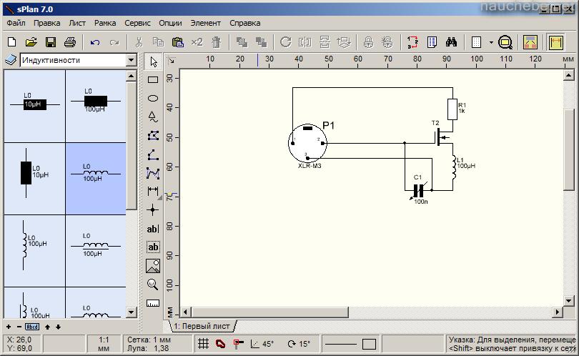 Splan – программа для черчения электрических и электронных схем