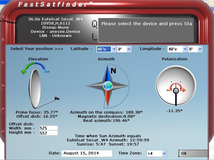 Настройка спутниковой антенны мтс
