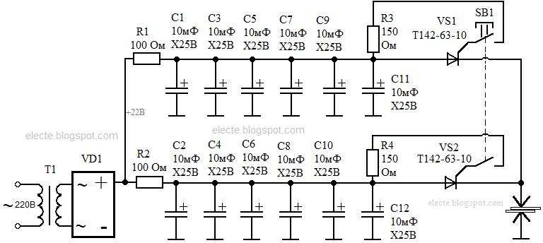 Применение конденсаторной сварки
