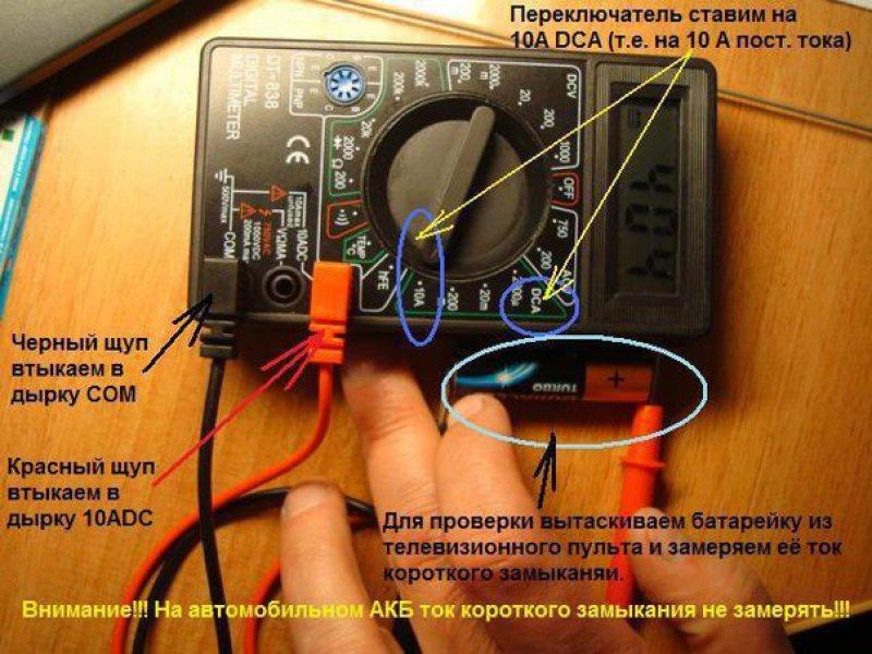 В розетке постоянный ток или переменный?
