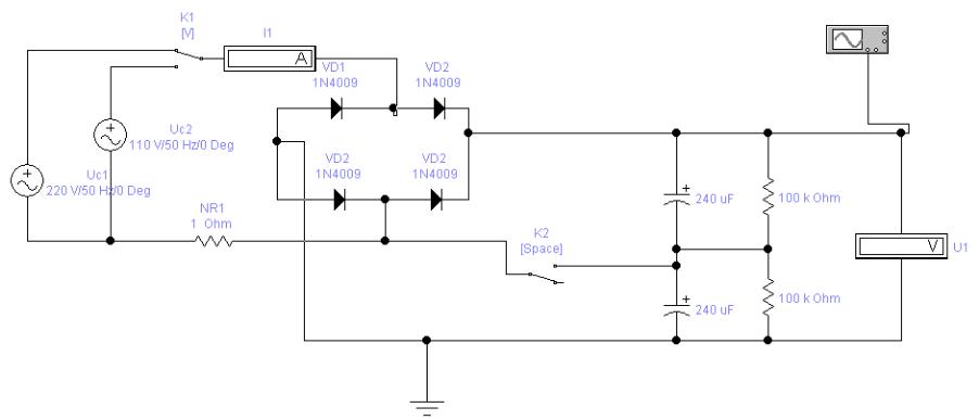 Радиосхемы                               схемы электрические  принципиальные