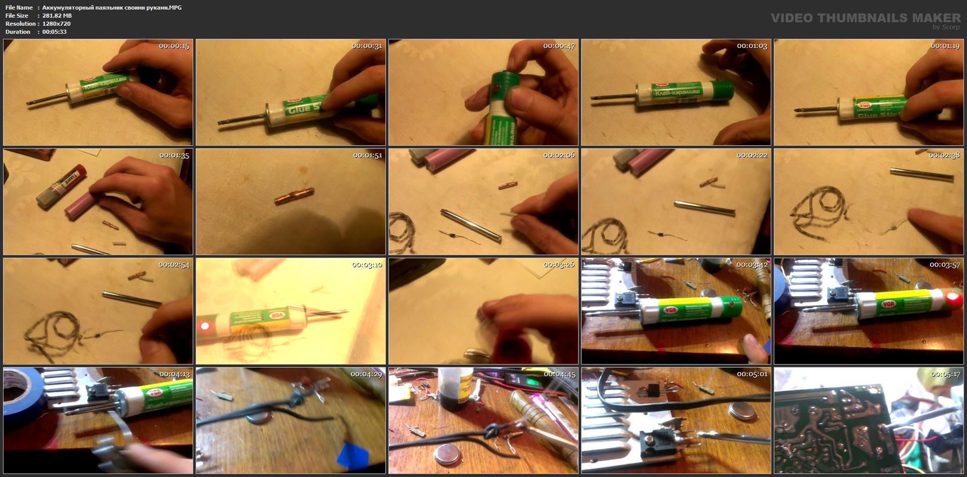 Паяльник для полипропиленовых труб не нагревается, ремонт своими руками