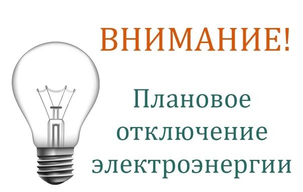 Нюансы электроснабжения частного дома