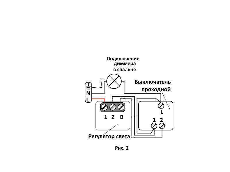 Схема и устройство регулятора яркости лампы накаливания 220 в