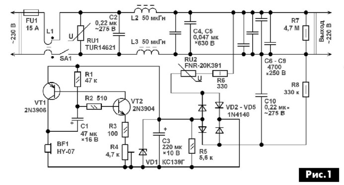 Схемы подключения электрических фильтров