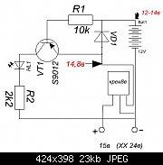 Как сделать зарядное устройство для шуруповёрта?