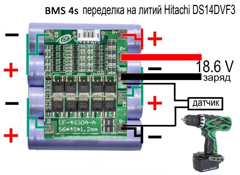 Изготовление зарядного устройства (зу) для nicd аккумуляторов
