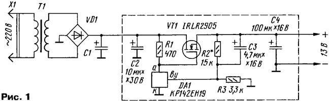 Tl431 схема включения, tl431 цоколевка
