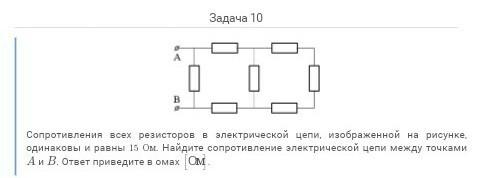 Последовательное и параллельное соединения проводников