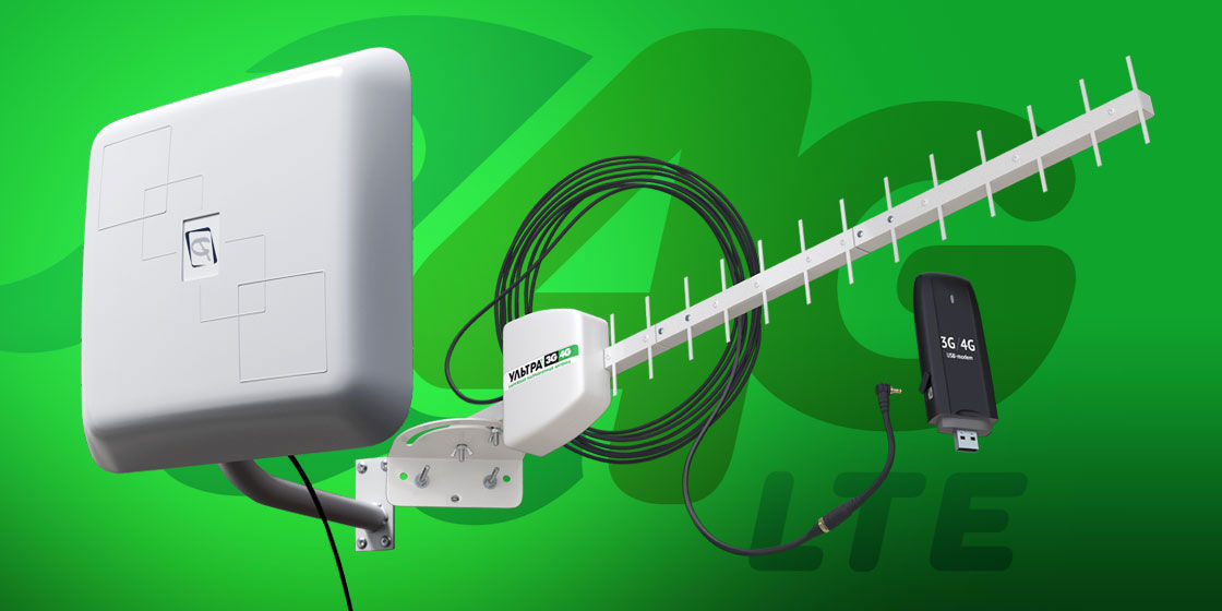 Усиление сигнала 3g модема своими руками — как сделать антенну